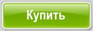 Купить редактор фотографий Artensoft Photo Editor на русском языке